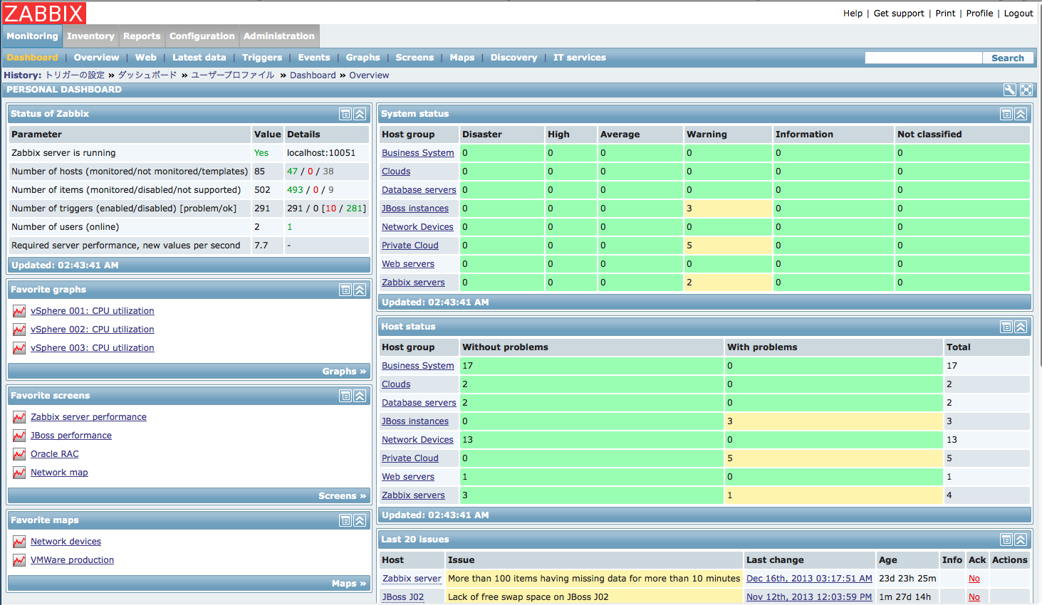 open source application monitoring software
