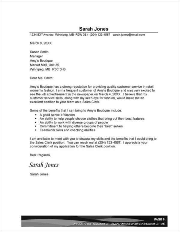 cover letters for first time job applicants