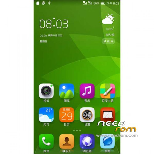 what is application restore huawei