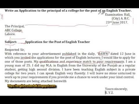 how to write an application note